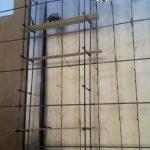 ایزوگام دیوار